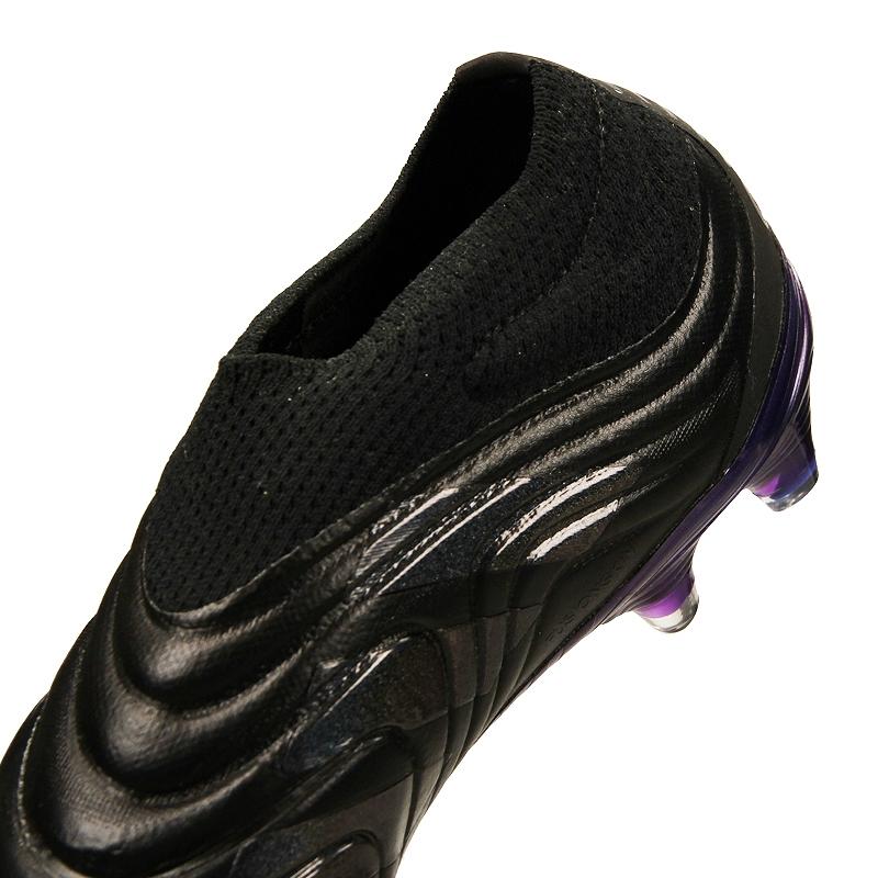 gorące wyprzedaże miło tanio przystępna cena MN Sport - Buty Adidas Copa 19+ FG BC0565