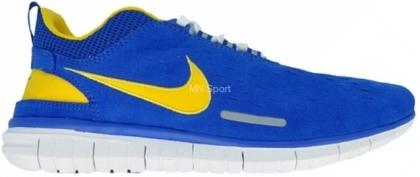MN Sport Bluza bramkarska Jr Nike PARK GOALIE II 894516 406